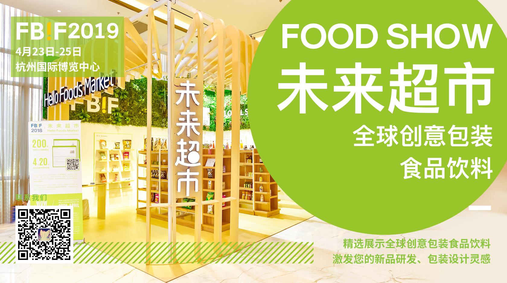 7-未来超市.png