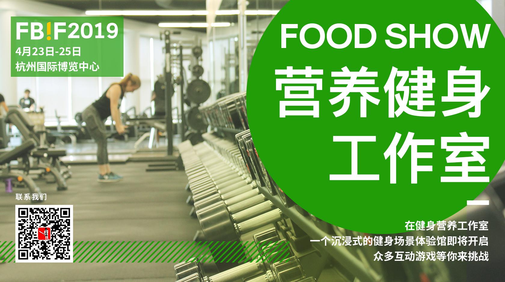 11-营养健身工作室.png